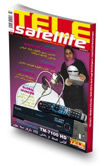 مجله  تله ستلایت شماره 1005