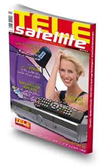 مجله تله ستلایت شماره 1007