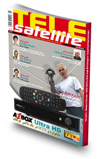 مجله تله ستلایت شماره 1009 l www.dvbpersian.co.cc